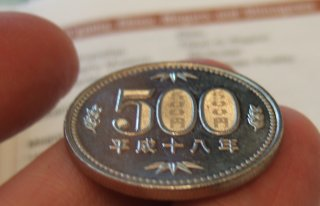 500 Yen Coin with