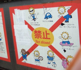 Cartoon Sign - No Lions Allowed