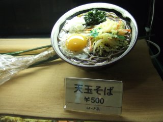 Plastic Noodles with (raw!) egg