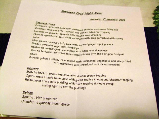 Japanese Food Night Menu