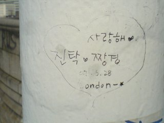 london_bridge_grafitti.jpg
