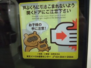 Safety bears