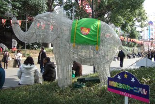 Wire Elephant, Tokyo Park